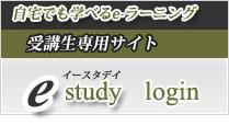 求人情報を掲載しています。