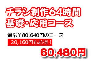 price002[1]