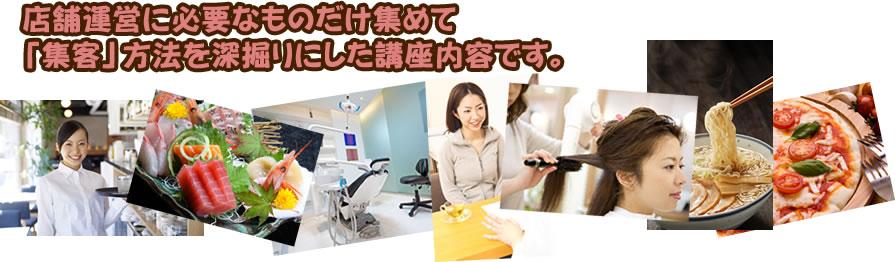 shop001[1]