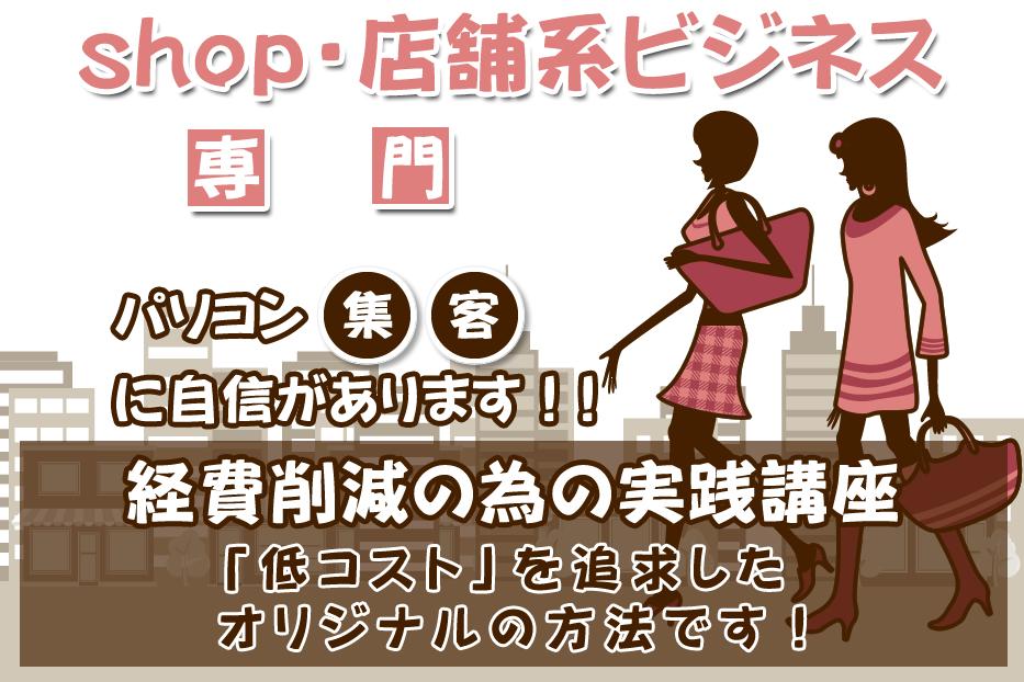 shop_topup[1]