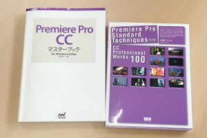 テキスト PremierePro