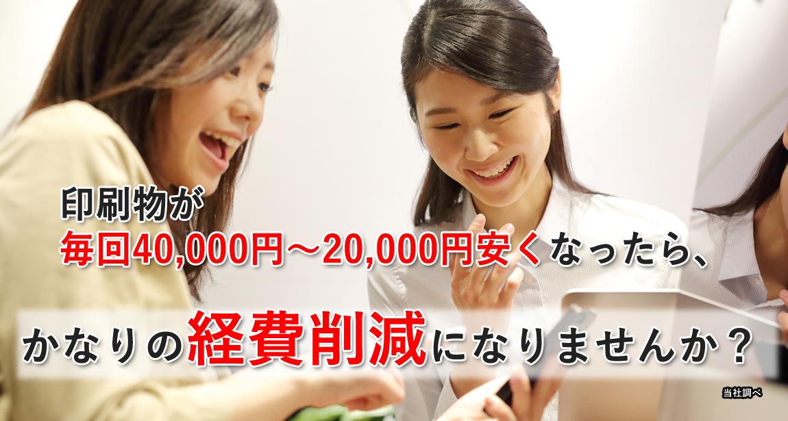top_000s