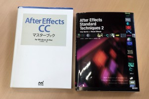 テキスト AfterEffects